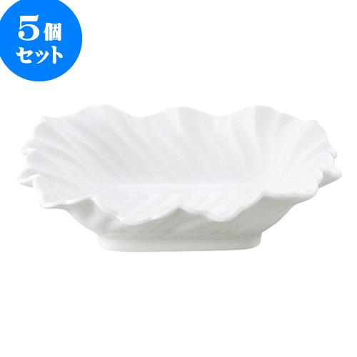 5個セット 洋陶オープン エクセラホワイト 花型ボール(大) [ 19.5 x 19.5 x 5cm ] 料亭 旅館 和食器 飲食店 業務用