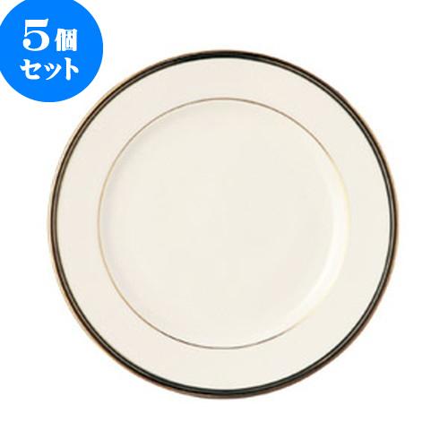 5個セット 洋陶オープン NBエンペラーブラック 9吋ミート皿 [ 23 x 2cm ] 料亭 旅館 和食器 飲食店 業務用