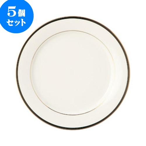 5個セット 洋陶オープン NBエンペラーブラック 10吋ミート皿 [ 27 x 2.5cm ] 料亭 旅館 和食器 飲食店 業務用