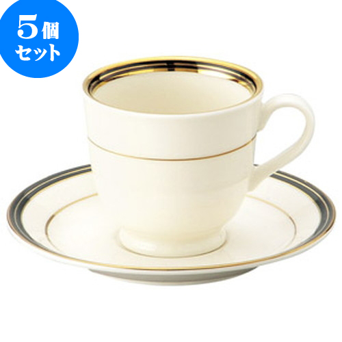5個セット 洋陶オープン NBエンペラーブラック アメリカン碗皿 [ 碗 220cc 皿 8.6 x 7.6cm ] 料亭 旅館 和食器 飲食店 業務用