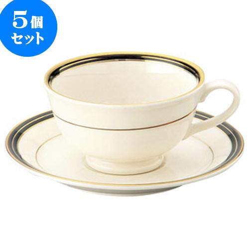 5個セット 洋陶オープン NBエンペラーブラック ティー碗皿 [ 碗 180cc 皿 10.2 x 5.8cm ] 料亭 旅館 和食器 飲食店 業務用
