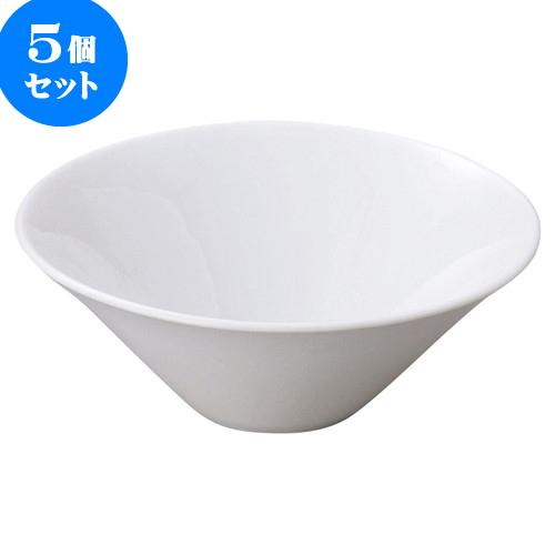 5個セット 洋陶オープン フィースト 22cmダンディボール [ 22 x 8.8cm ] 料亭 旅館 和食器 飲食店 業務用