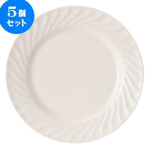 5個セット 洋陶オープン ウェーブ 12吋ミート [ 31.3cm ] 料亭 旅館 和食器 飲食店 業務用