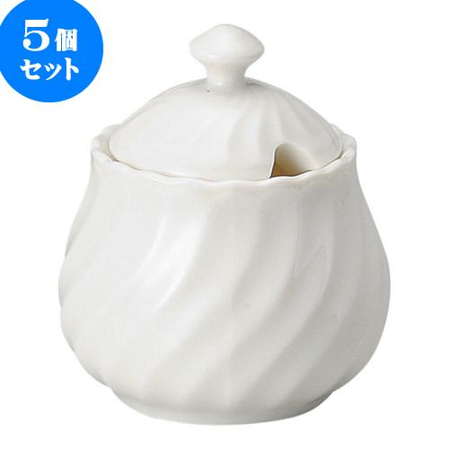 5個セット 洋陶オープン ウェーブ シュガー [ 8.5 x 9.5cm ] 料亭 旅館 和食器 飲食店 業務用