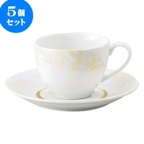 5個セット 洋陶オープン セレブ コーヒー碗皿 [ 15 x 8cm ] 料亭 旅館 和食器 飲食店 業務用