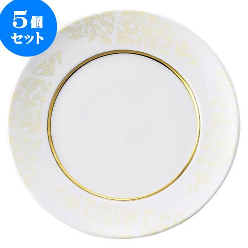 5個セット 洋陶オープン セレブ 23cmミート [ 23 x 2.6cm ] 料亭 旅館 和食器 飲食店 業務用