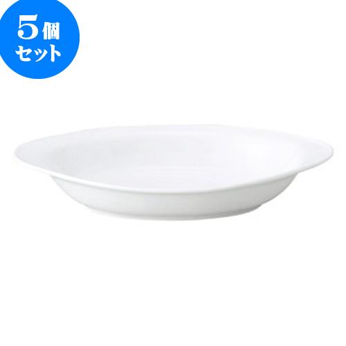 5個セット 洋陶オープン ダイヤ・セラム 8吋舟形グラタン [ 20.2 x 12.6 x 3.2cm ] 料亭 旅館 和食器 飲食店 業務用