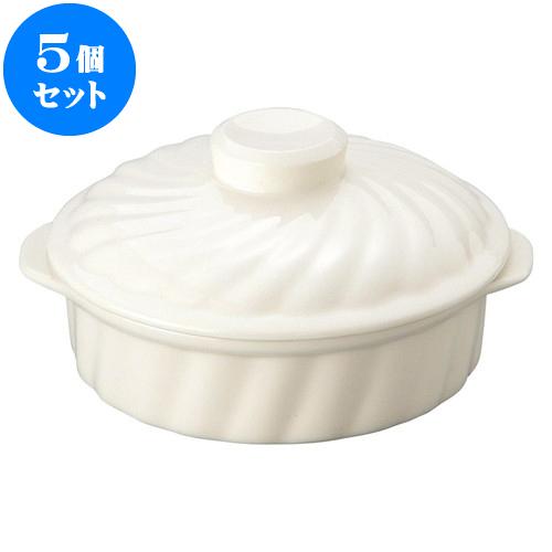 5個セット 洋陶オープン オーブンパル 6 1/2吋キャセロール(フタ付) [ 17 x 14.7 x 8.8cm ] 料亭 旅館 和食器 飲食店 業務用