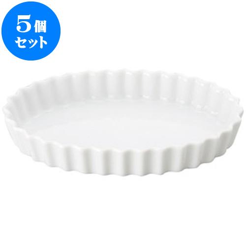 5個セット 洋陶オープン 立菊ベーキング ダ円9吋皿 [ 23.5 x 15 x 3.5cm ] 料亭 旅館 和食器 飲食店 業務用
