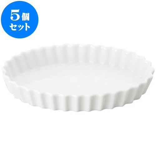 5個セット 洋陶オープン 立菊ベーキング ダ円10吋皿 [ 26 x 16.5 x 4cm ] 料亭 旅館 和食器 飲食店 業務用