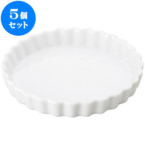 5個セット 洋陶オープン 立菊ベーキング 丸9吋皿 [ 23 x 3.5cm ] 料亭 旅館 和食器 飲食店 業務用
