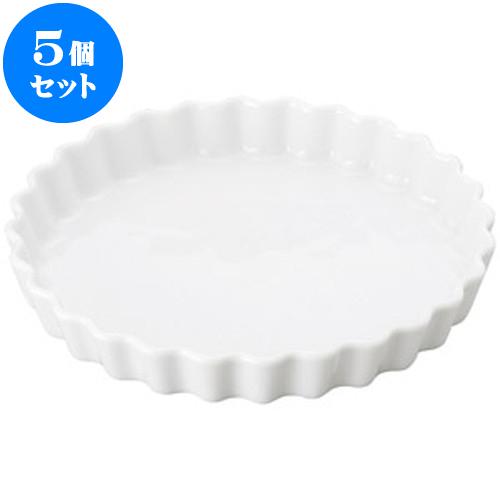 5個セット 洋陶オープン 立菊ベーキング 丸10吋皿 [ 25.5 x 3.5cm ] 料亭 旅館 和食器 飲食店 業務用