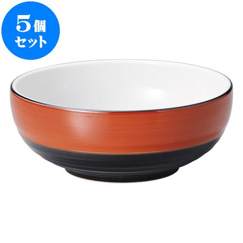 5個セット 中華オープン 敦煌 7.0腰張丼 [ 21.5 x 8cm ] 料亭 旅館 和食器 飲食店 業務用