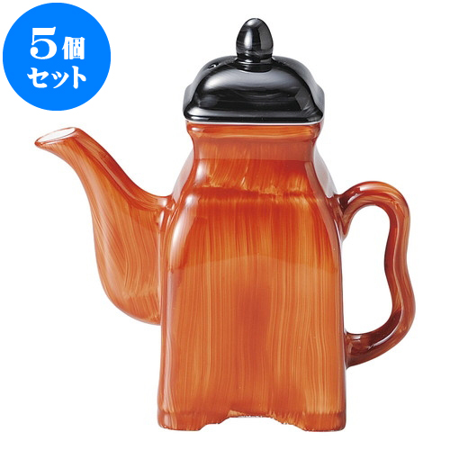 5個セット 中華オープン 敦煌 老酒ポット [ 15cm ・ 250cc ] 料亭 旅館 和食器 飲食店 業務用