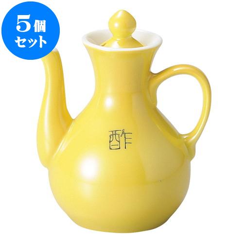 5個セット 中華オープン 敦煌 黄カスター(酢) [ 10.8cm ・ 120cc ] 料亭 旅館 和食器 飲食店 業務用