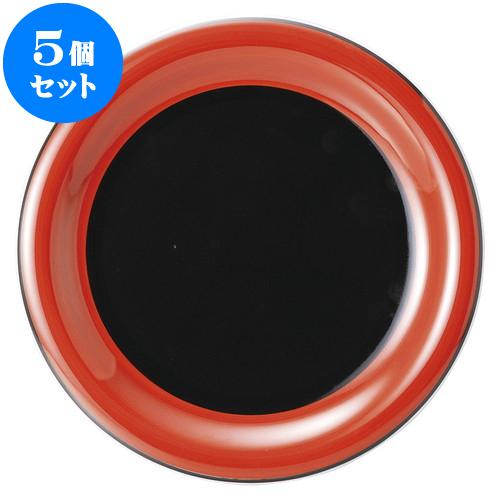 5個セット 中華オープン 敦煌 10吋皿 [ 26 x 2.9cm ] 料亭 旅館 和食器 飲食店 業務用