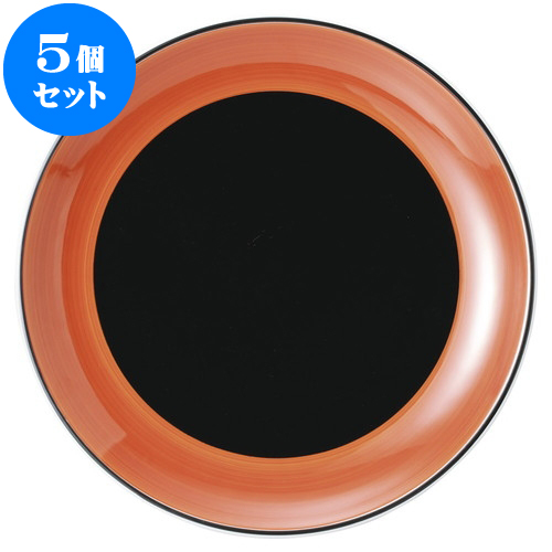 5個セット 中華オープン 敦煌 12吋皿 [ 32 x 3.8cm ] 料亭 旅館 和食器 飲食店 業務用