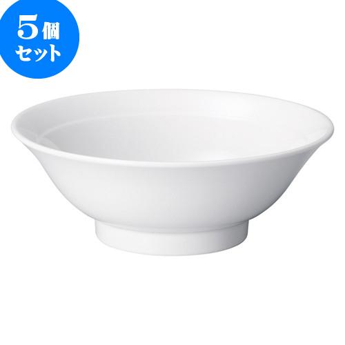 5個セット 中華オープン 白中華 8.0リム丼 [ 24.8 x 8.9cm ] 料亭 旅館 和食器 飲食店 業務用