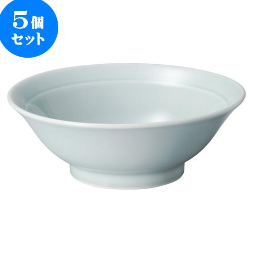 5個セット 中華オープン 青磁 8.0高台丼 [ 24.7 x 8.7cm ] 料亭 旅館 和食器 飲食店 業務用