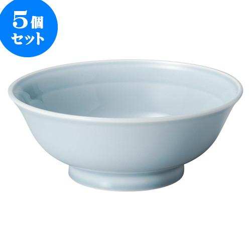 5個セット 中華オープン 青磁 7.5高台丼 [ 23 x 9.2cm ] 料亭 旅館 和食器 飲食店 業務用