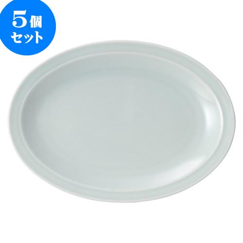 5個セット 中華オープン 青磁 10吋リムプラター [ 26.5 x 19.1cm ] 料亭 旅館 和食器 飲食店 業務用