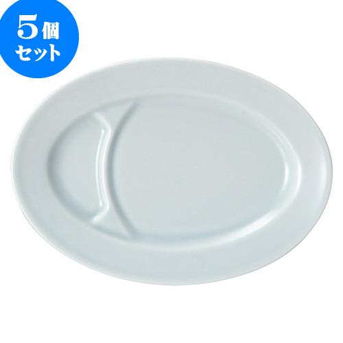 5個セット 中華オープン 青磁 10吋仕切プラター [ 26 x 18.4cm ] 料亭 旅館 和食器 飲食店 業務用