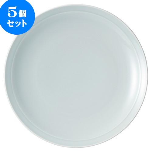 5個セット 中華オープン 青磁 尺2皿 [ 37.4 x 4.8cm ] 料亭 旅館 和食器 飲食店 業務用