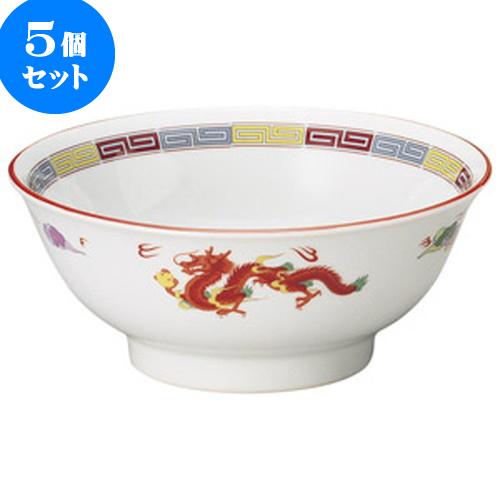 5個セット 中華オープン 三色雷紋 反6.5高台丼 [ 20.2 x 8.5cm ] 料亭 旅館 和食器 飲食店 業務用