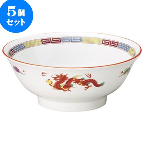5個セット 中華オープン 三色雷紋 反7.0高台丼 [ 21 x 8.5cm ] 料亭 旅館 和食器 飲食店 業務用
