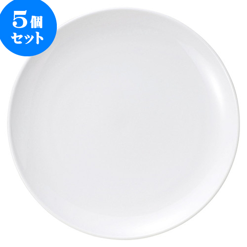 5個セット 中華オープン ウルトラホワイト中華(強化) 12吋メタ皿 [ 30.4 x 3.5cm ] 料亭 旅館 和食器 飲食店 業務用