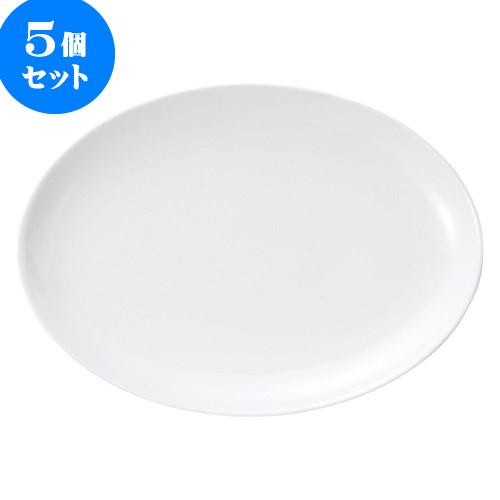 5個セット 中華オープン ウルトラホワイト中華(強化) 14吋小判皿 [ 36.5 x 26.2cm ] 料亭 旅館 和食器 飲食店 業務用