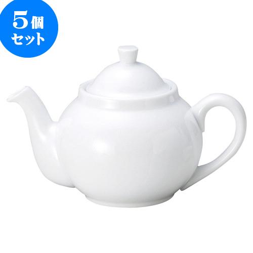 5個セット 中華オープン ウルトラホワイト中華(強化) 丸土瓶 [ 13 x 14cm ・ 1,000cc ] 料亭 旅館 和食器 飲食店 業務用