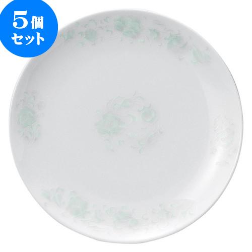 5個セット 中華オープン 夢彩華 8吋丸皿 [ 20.7 x 2cm ] 料亭 旅館 和食器 飲食店 業務用