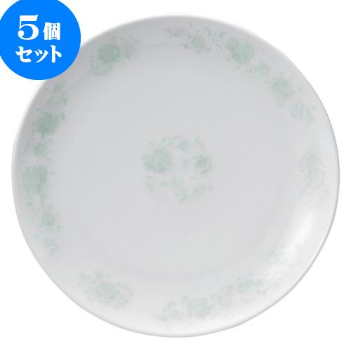 5個セット 中華オープン 夢彩華 10吋丸皿 [ 25.7 x 2.5cm ] 料亭 旅館 和食器 飲食店 業務用