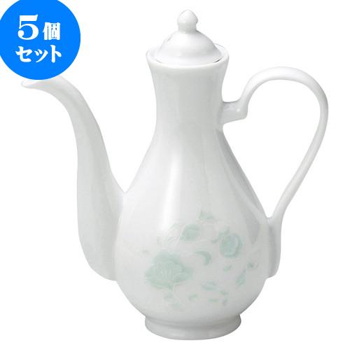 5個セット 中華オープン 夢彩華 老酒ポット [ 17.5cm ・ 360cc ] 料亭 旅館 和食器 飲食店 業務用