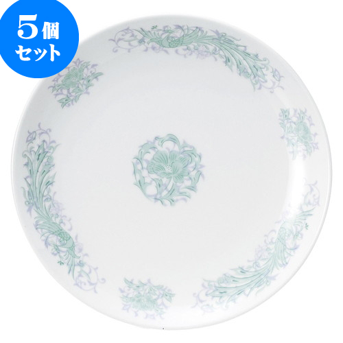 5個セット 中華オープン 翔花鳳 9吋丸皿 [ 23.5 x 2.5cm ] 料亭 旅館 和食器 飲食店 業務用