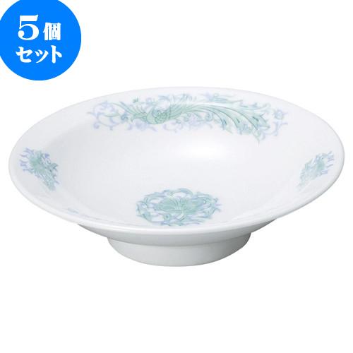 5個セット 中華オープン 翔花鳳 7.0丸高台皿 [ 20.7 x 5.5cm ] 料亭 旅館 和食器 飲食店 業務用