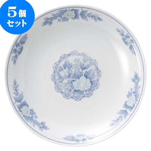 5個セット 中華オープン 三色牡丹 9.0丸皿 [ 28 x 4.5cm ] 料亭 旅館 和食器 飲食店 業務用