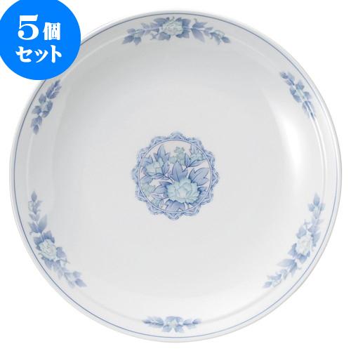 5個セット 中華オープン 三色牡丹 尺二丸皿 [ 36.5 x 5.7cm ] 料亭 旅館 和食器 飲食店 業務用