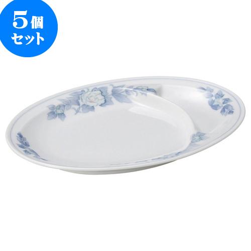 5個セット 中華オープン 三色牡丹 9吋仕切皿 [ 23.5 x 17.5cm ] 料亭 旅館 和食器 飲食店 業務用