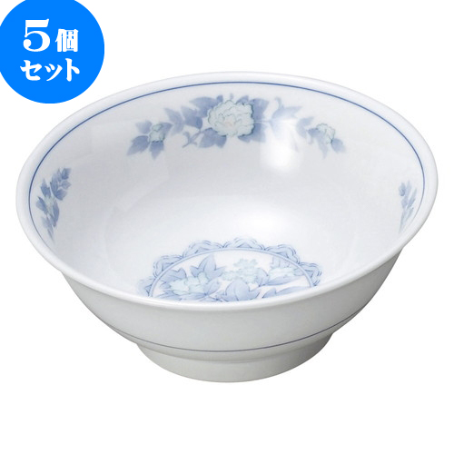 5個セット 中華オープン 三色牡丹 7.0反高台丼 [ 21.5 x 8.5cm ] 料亭 旅館 和食器 飲食店 業務用