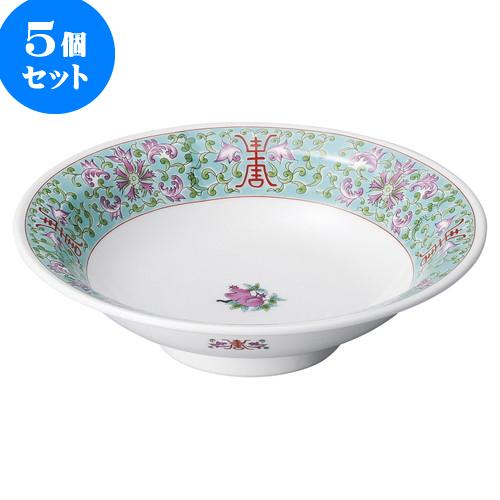 5個セット 中華オープン 緑彩宝華 丸8.0高台皿 [ 24.5 x 7cm ] 料亭 旅館 和食器 飲食店 業務用