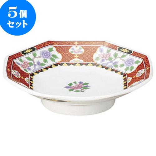 5個セット 中華オープン 紅花祥 八角皿 [ 18.5 x 4.8cm ] 料亭 旅館 和食器 飲食店 業務用