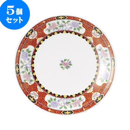 5個セット 中華オープン 紅花祥 9.0皿 [ 28 x 3.8cm ] 料亭 旅館 和食器 飲食店 業務用