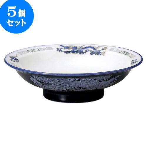 5個セット 中華オープン ルリ白竜 7.0丸高台皿 [ 21.3 x 6cm ] 料亭 旅館 和食器 飲食店 業務用