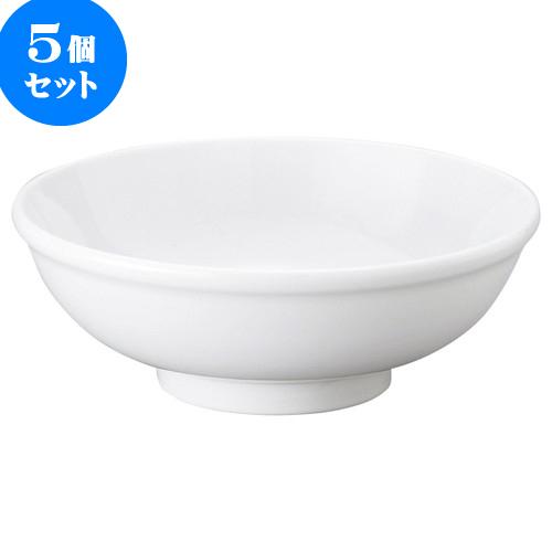 5個セット 中華オープン ニューアジアン 8寸玉高台丼(白) [ 25.2 x 9.4cm ] 料亭 旅館 和食器 飲食店 業務用
