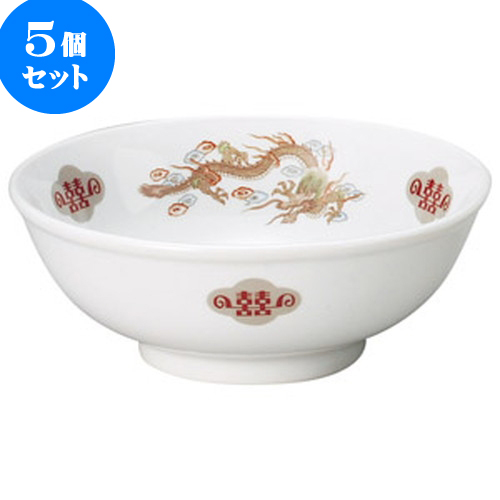 5個セット 中華オープン 金彩竜 6.5玉丼 [ 19.8 x 7.3cm ] 料亭 旅館 和食器 飲食店 業務用