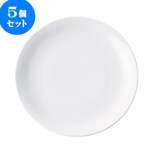 5個セット 中華オープン スーパーホワイト 尺0皿 [ 30.5 x 4.5cm ] 料亭 旅館 和食器 飲食店 業務用