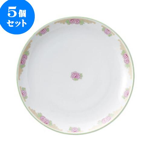 5個セット 中華オープン 金彩牡丹 12吋メタ丸皿 [ 32 x 3.6cm ] 料亭 旅館 和食器 飲食店 業務用