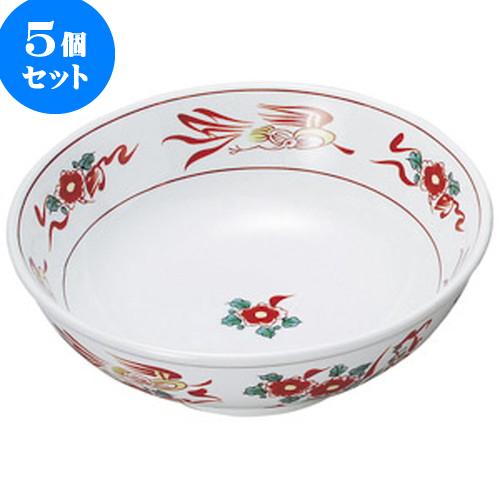 5個セット 中華オープン 花鳥 7.0腰張丼 [ 21.9 x 8cm ] 料亭 旅館 和食器 飲食店 業務用